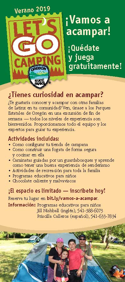 Lets Go Camping Rackcard Spanish(web)_Page_1